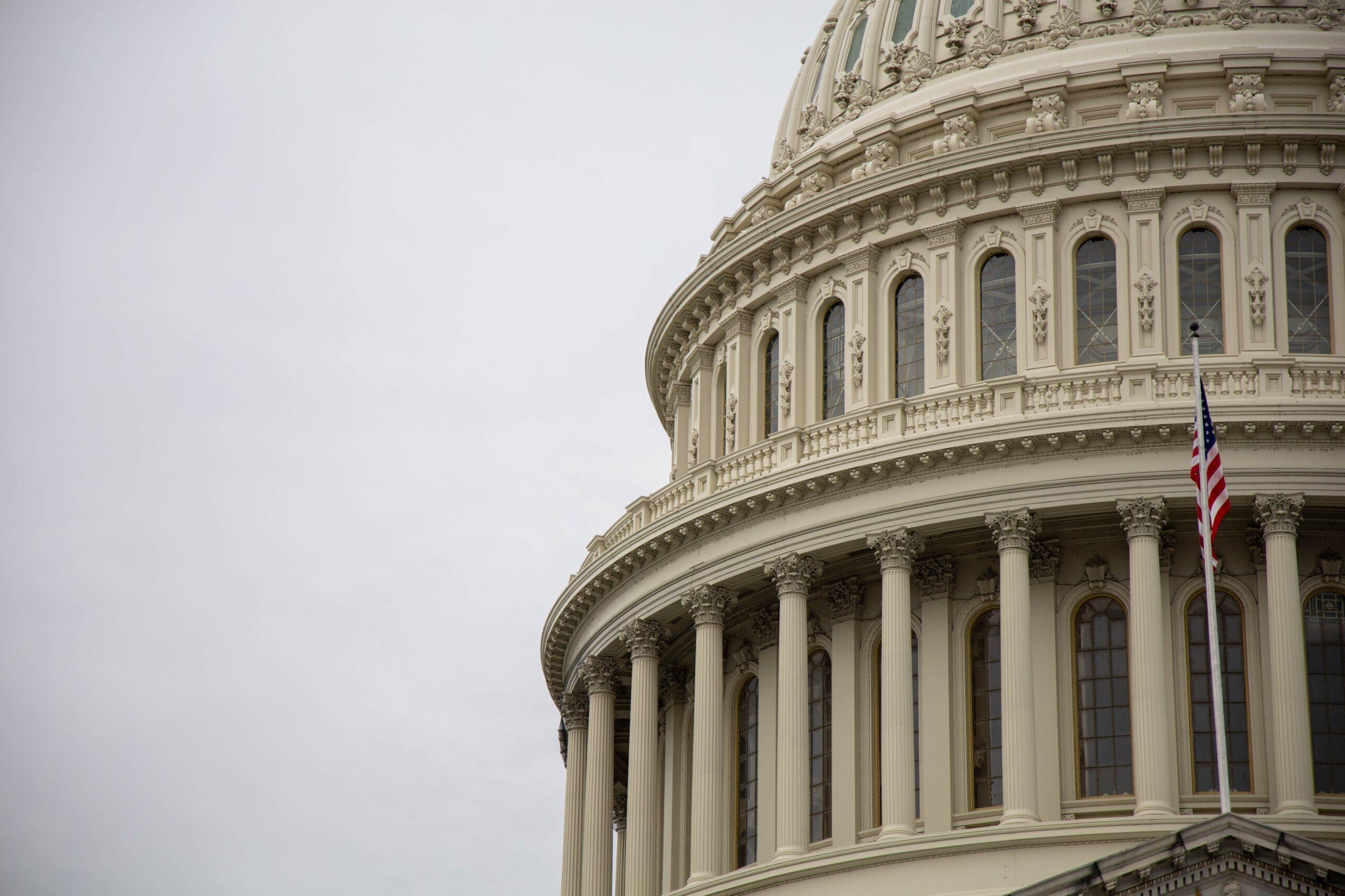 No Special Perks For Congress ⛔️