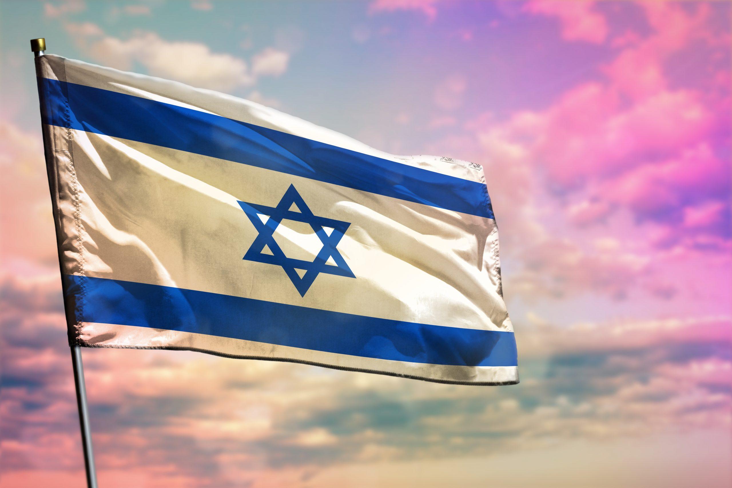 Pray For Israel 🇮🇱 🙏